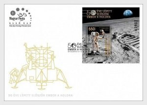 2019   HUNGARY -  MOON LANDING 50TH ANNIVERSARY  - MINI SHEET ON FIRST DAY COVER