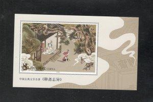 CHINA, SCOTT# 3102, SOUV SHEET, MNH, OG