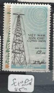 VIETNAM  (P1204BB)  SC 100-1   MNH