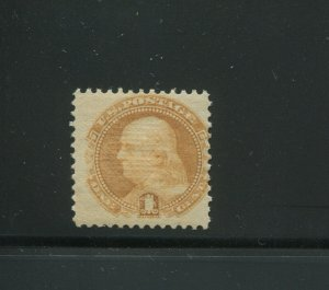 112 Franklin G-Grill Mint  Stamp (Stock 112 A3)