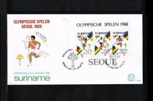 1988 - Rep. Surinam FDC E123A - Sport - Olympics - Seoul 88 [LN014]