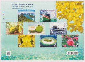 Thailand 2019 The 40th Anniversary of Diplomatic Relations with Maldives  (MNH)
