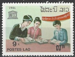 Laos  757  MNH  UNESCO
