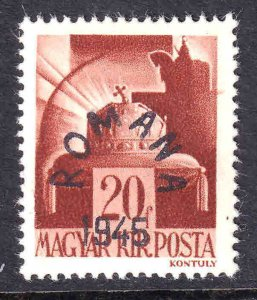 HUNGARY 611 ROMANA 1945 OVERPRINT OG NH U/M VF BEAUTIFUL GUM