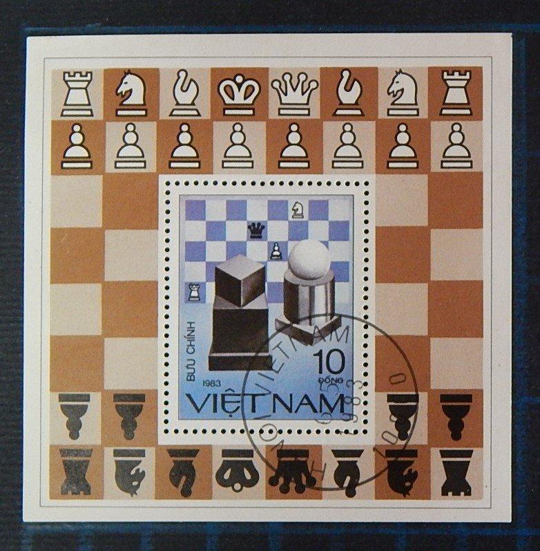 Block, chess, Sports, Vietnam, (2643-Т)