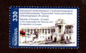 Armenia 912 Mint NH OSCE 2012!