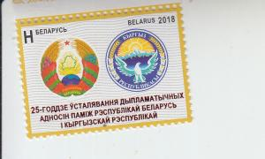 2018 Belarus Relations with Kyrgyz Republic (Scott 1116) MNH