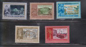 RUSSIA Scott # Between 3582 - 3591 Mint Hinged - Russian Buildings