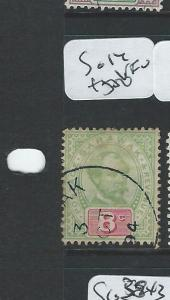 SARAWAK  (B0910) BROOKE 8C   SG 14     VFU