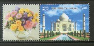 India 2014 Taj Mahal Architecture My Stamp MNH # 29