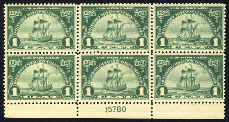 614 XF-SUPERB OG NH, a lovely plate block, extremely..MORE.. pb2077