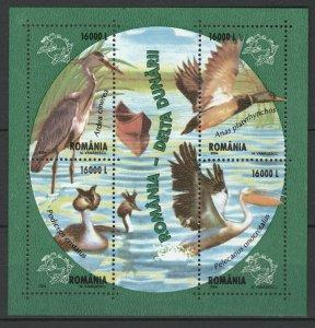 Romania 2004 Birds MNH Block