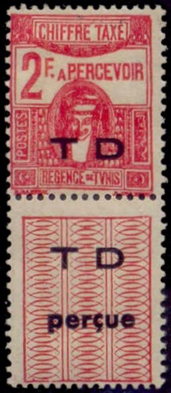 Tunisia 1945-7 'TD' Overprint on 2F Postage Due Stamp w/Receipt