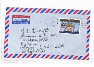 UU22 1982 UAE Al Ain Devon England GB Cover Airmail PTS