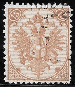 Bosnia and Herzegovina # 8b Used