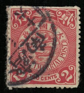 1898-1908 Imperial Chinese Post, Red, 2c (TS-232)