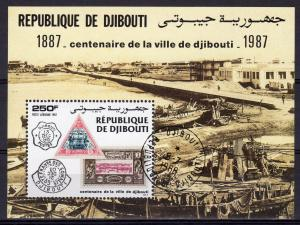 Djibouti 1987 Sc#C237 STAMPS ON STAMPS Souvenir Sheet (1) Fine Used