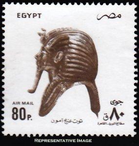 Egypt Scott C205 Mint never hinged.