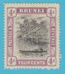 BRUNEI 19 MINT HINGED OG *  NO FAULTS VERY  FINE !