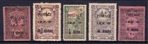 Mesopotamia - Scott #N42//N48 - MH - Toning, #N42 MNG - SCV $13.50