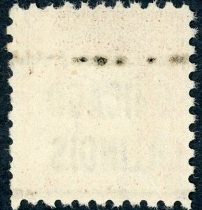 #471 – 1916-17 9c Franklin, salmon red.  Pre Cancel Chicago.