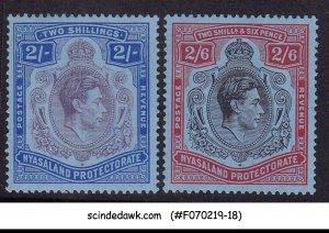 NYASALAND - 1938 KGVI SG#139-40 2V - MINT HINGED
