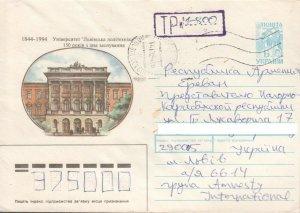 RARE UKRAINE 1994 COVER TO ARMENIA SPECIAL PAYMENT R2021342