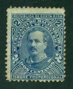Costa Rica 1884 #AR2 MNG SCV (2020) = $20.00