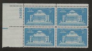 Sc 1029 COLUMBIA UNIVERSITY, 200th Anniversary, Plt No 24896
