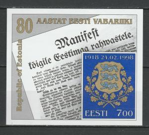 Estonia 1998 Flag / Coat of Arms MNH Block