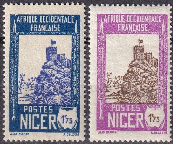Niger #64-5  F-VF Unused CV $2.85 (Z1945)