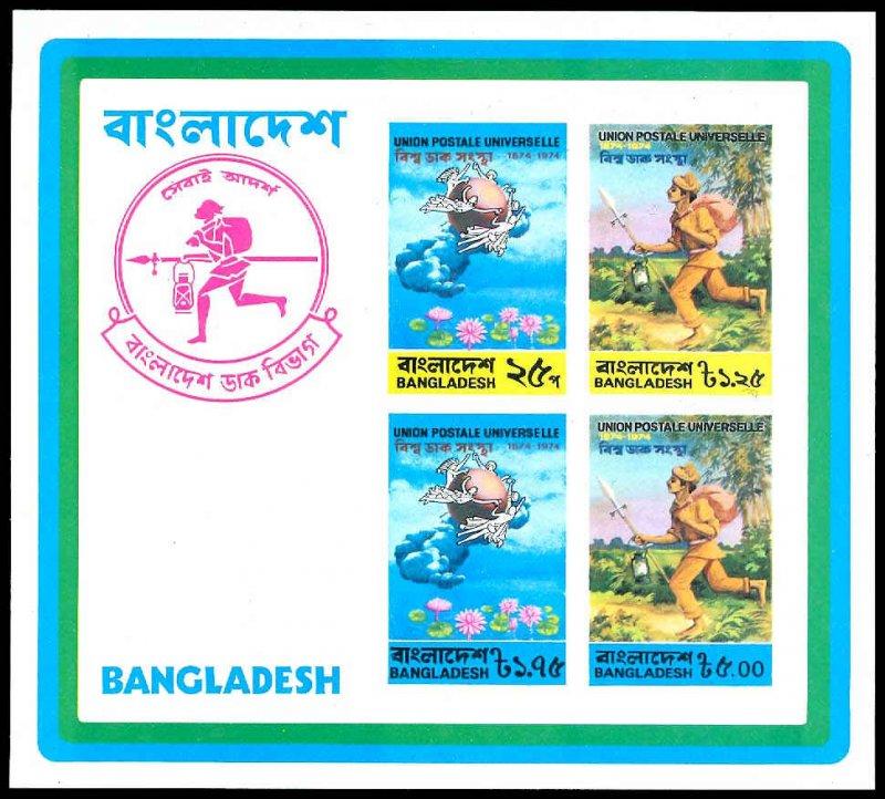 BANGLADESH 68a  Mint (ID # 88902)- L