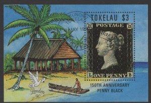 TOKELAU ISLANDS 1990 ANNIV OF PENNY BLACK FINE USED