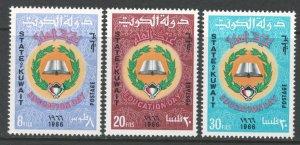 Kuwait 1966 Education Day Scott # 299 - 301 MNH