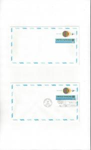 United Nations UC11, Air Mail Envelope,  Mint & No Cachet FDC