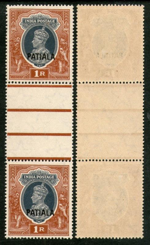 India PATIALA State 1Re KG VI Gutter SG102 Cat £32 MNH