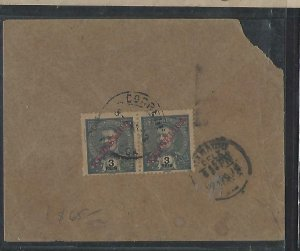 PORTUGUESE INDIA (PP0711B) COVER 3RX2 SENT TO KARACHI, PAKISTAN