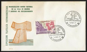 wc072 Spain 1977 philatelic exposition, stamps on stamps FDC first day cover