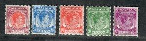 Malaya Malacca Sc#22-26 M/LH/VF, Cv. $26.75