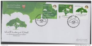 o) 2014 KINGDOM OF BAHRAIN, TREES, FDC