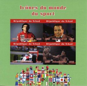Chad Sports Stamps 2020 MNH Muhammad Ali Boxing Ayrton Senna F1 4v IMPF M/S II