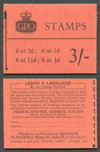 M15g 3/- Crowns Graphite Booklet 1 1/2d INVERTED 3 with good perfs