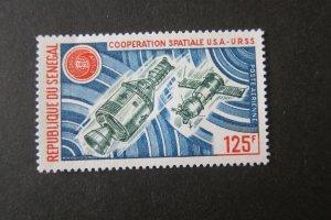 Senegal 1975 Sc C138 space set MNH