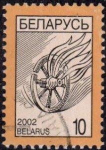 Belarus 412 - Used - 10r Flaming Wheel (2002)
