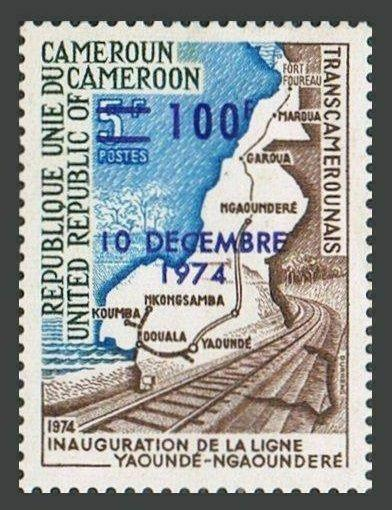 Cameroun 596,MNH.Michel 788. Yaounde-Ngaoundere railroad line,1974.New value.