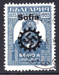 BULGARIA 265 SOFIA OVERPRINT CDS F/VF SOUND