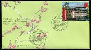 373-374 UN - Geneva World Heritage Japan OFDC