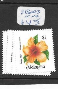 MALAYSIA   (PP2605B)  FLOWER   SG 300-3           MNH