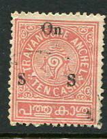 Travancore (India) #O23 Used