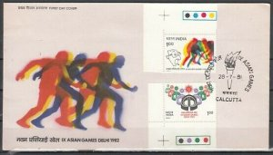 India, Scott cat. 928-929. 9th Asian Games issue. First day cover. *